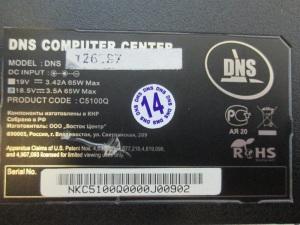Как разобрать ноутбук DNS C5100Q для его чистки и замены термопасты