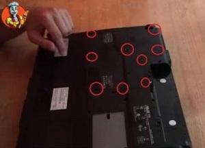 Разбираем ноутбук ASUS F7S для чистки и замены термопасты.