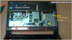 Разборка ноутбука ASUS U45J с чисткой от пыли и заменой термопасты на ноутбуке.