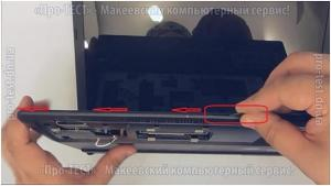 Разборка ноутбука Asus R503U, чистка от пыли и замена термопасты.