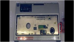 Как разобрать ноутбук Asus UL30A?